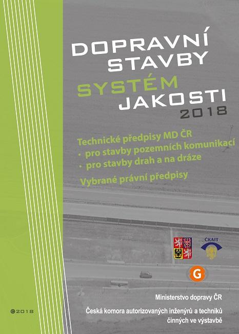 Dopravní stavby - Systém jakosti 2018 (DVD)