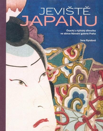 Jeviště Japanu