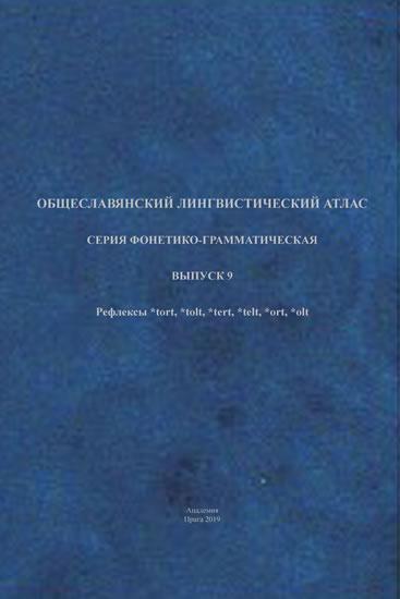 Slovanský jazykový atlas