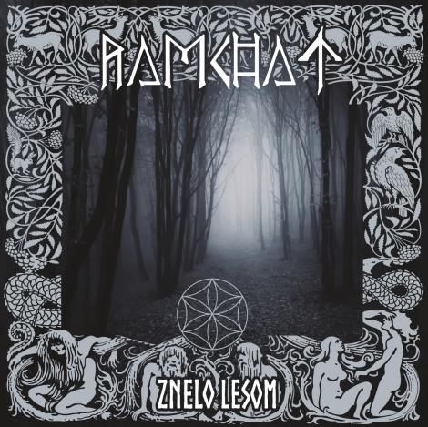 Ramchat - Znelo lesom (jewel CD)