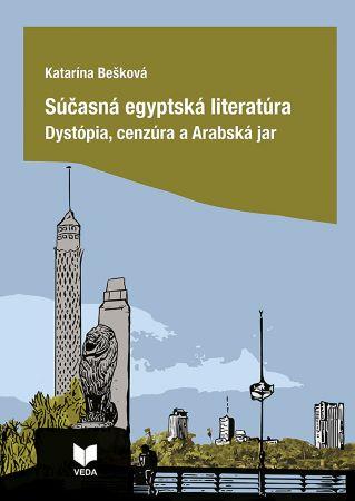 Súčasná egyptská literatúra