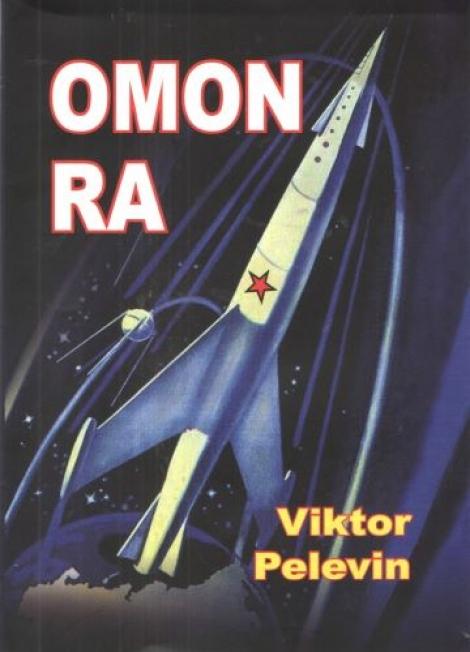 Omon Ra -