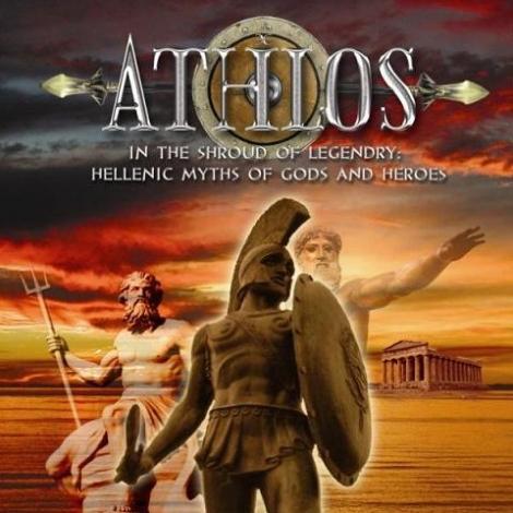 Athlos - Athlos