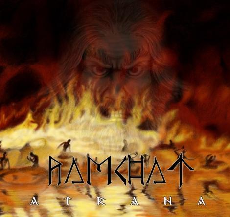 RAMCHAT - Atrana