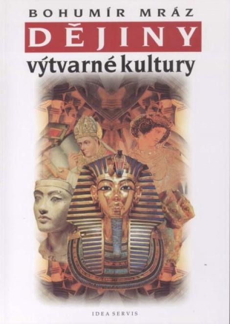 Dějiny výtvarné kultury 1 -